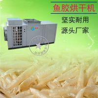 泰保小黄鱼烘干机 空气能烘干机 海产品热泵机 节能无污染