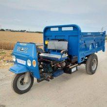 奥斯顿供应25马力工地工程液压自卸三轮车价格