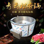 青云松香锅 厂家直销 专业制造 全数字显示温控仪 控制简单准确 安全可靠