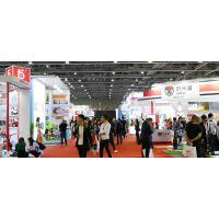 2019年第31届广州国际玩具及教育产品展览会