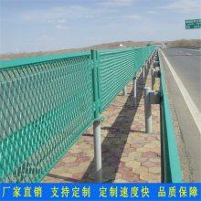 工厂护栏围墙网 广州钢板网围栏价格 深圳市政隔离网厂家 智盛铁丝网