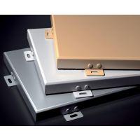 专业幕墙铝单板生产厂家品牌铝单板报价批发施工定制施工