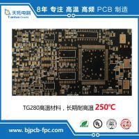 电路板焊接厂家,北京电路板焊接,北京电路板加工