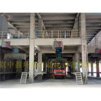 中盈环球HQ-210对射型防粉尘水泥厂专用计数器