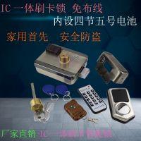 厂家直销 IC刷卡一体智能锁 无线遥控开门 免布线 防盗报警功能