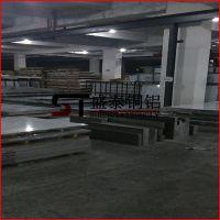 西南铝 5083-H111铝板 5083-H112铝板 (国标)