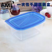 卡木龙280 709ml 一次性水果千层蛋糕盒食品打包保鲜盒慕斯布丁盒