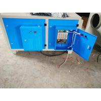 低温等离子除臭设备 低温等离子净化设备 质量保证过环评