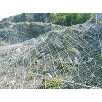 采用边坡防护网来作为边坡防护的优势 SNS防护格栅网厂家直销