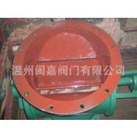 专业供应卸料器 耐高温耐腐蚀不锈钢卸料器 优质星型卸料器