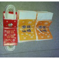 糖炒栗子袋野山栗加厚牛皮纸袋子定制板栗包装袋迁西板栗手提纸袋