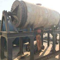5立方耙式干燥机厂家转让 规格齐全 质量保证 价格低 二手耙式干燥机厂家