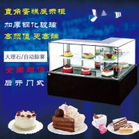 四川佳茂隆专业生产各种蛋糕展示柜 冷藏柜 款式多样,欢迎选购