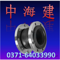 兰州KXT耐高温橡胶软接头对供热管道作用的重要性| 耐油橡胶软连接的材质| 品质保证