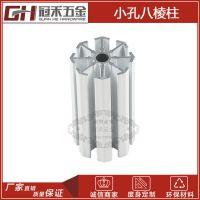 八棱柱铝材 小孔八棱柱 展会组装柱 标摊展位铝材