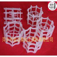 聚丙烯八四内弧环 麦勒环VSP填料 萍乡金达莱塑料填料