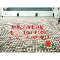 胜枫篮球木地板厂家,河南开封运动木地板销售