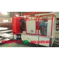 专业厂家供应管道坡口机 管道坡口设备 上海前山管道