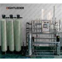 生活饮用纯净水设备 纯净水处理系统