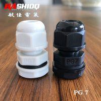 批发优质塑料接头PG7尼龙电缆防水接头尼龙葛兰头厂家直销