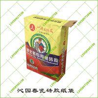 沁园春陶瓷品牌用瓷砖胶20公斤纸袋