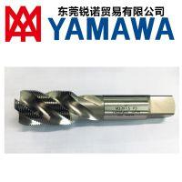 跨境代理进口YAMAWA通用美制螺旋丝攻丝锥N-SP加工订制多功能复合开孔攻丝排屑机床数控刀具