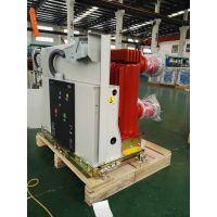 供应SYJCR-12真空接触器-熔断器组合电器