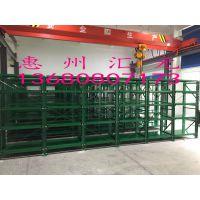 抽屉式模具架货架生产厂家、重型仓储货架