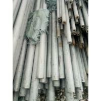 供应化工污水处理专用酸白316L不锈钢管