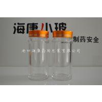 供应亚克力瓶,高档亚克力瓶生产厂家海康小玻