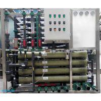碧蓝环保(在线咨询)、上海污水处理、污水处理工艺流程图