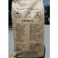 无机铝盐防水素浆 建筑防水素浆 德昌伟业 40kg/袋