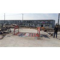 赣州砂场最新渣土车洗轮机厂家发货