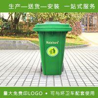 HDPE环卫挂车桶 户外移动式垃圾筒240L 【海硕】供应带盖垃圾桶