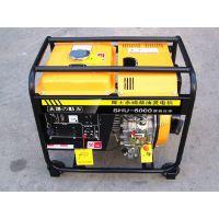 手电启动发电机柴油5kw发电机组价格