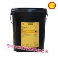 壳牌可耐压S1 G150齿轮油 Shell Omala S1 G150工业润滑油20L