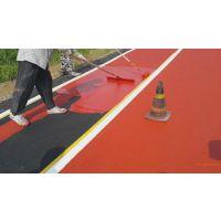 靖州苗族侗族自治区 红色路面喷涂 黑色路面改色