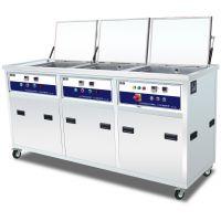 工业三槽超声波清洗机具有的一些功能特点