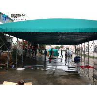 天津河西区移动遮雨棚大型帐篷大门伸缩雨蓬室外活动棚
