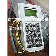 南京帝淮塔吊无线遥控器三类型说明