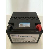 天水通信电源监控模块铅酸蓄电池S12/80德国阳光进口蓄电池
