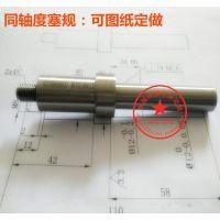 供应同轴(心)度塞规 图纸加工 非标定做光滑环规 上海笑锐供