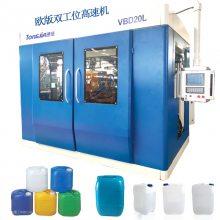 通佳机油桶洗衣液桶尿素桶设备生产机器吹塑机厂家