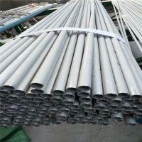 东莞石龙304不锈钢管(无缝管)不锈钢卫生管