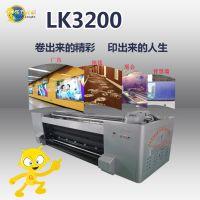 东方龙科数码直喷印花机喷绘机 大型广告布料印花机 创业设备