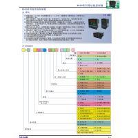 PID电动阀位控制器M909-701A/M908-701A人工智能PAN-GLOBE台湾泛达温控表
