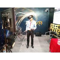 广州/风禾创意科技承接AR增强现实/VR虚拟现实技术制作