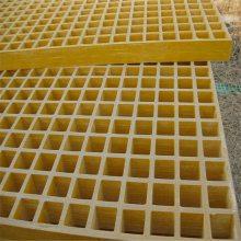 复合材料篦格板 酸碱库地沟盖板 玻纤格栅