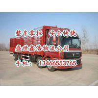 http://himg.china.cn/1/4_391_1018315_800_600.jpg