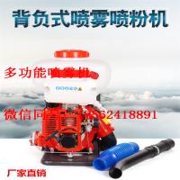 茶园打药喷雾机,汽油机动喷粉施肥器